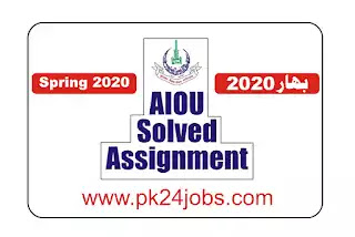 AIOU Solved Assignments Spring 2020