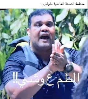 كوميكس المصريين بعد المظاهرات فى الاسكندرية