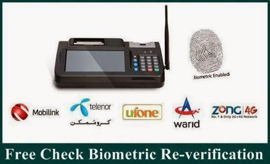free-check-biometric-reverification