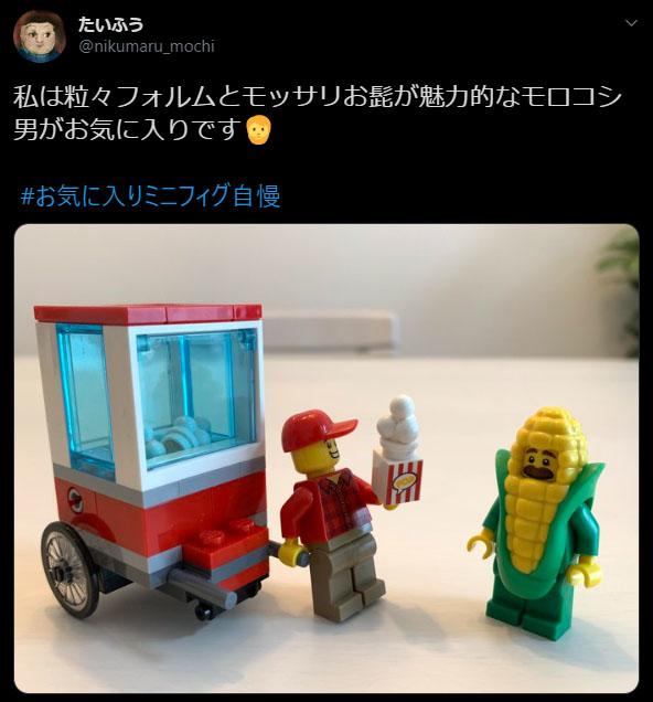 nikumaru_mochi