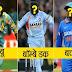 क्या आप जानते हैं क्रिकेटर्स के ये वाले निक नेम? कोई है 'रिक्शा' तो कोई 'बच्चा-बाबू'...