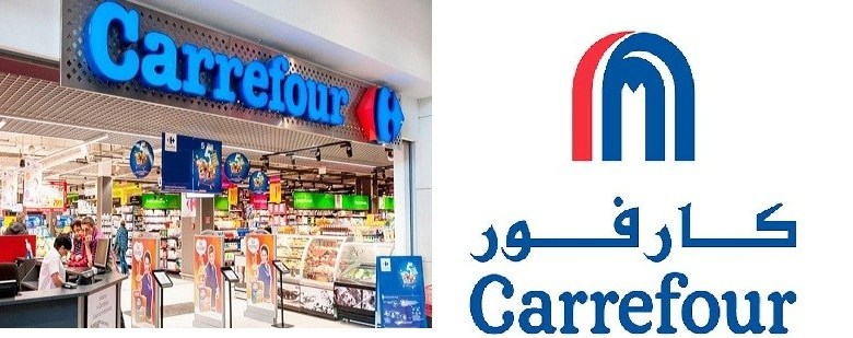 موعد عيد ميلاد كارفور carrefour مصر 2020