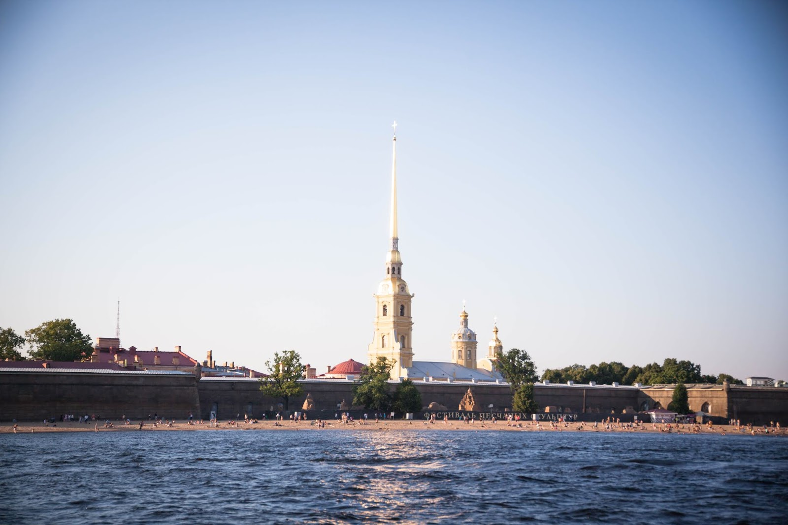 peter and paul fortress petersburg