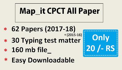 Buy Cpct paper