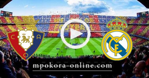نتيجة مباراة ريال مدريد واوساسونا كورة اون لاين 01-05-2021 الدوري الاسباني