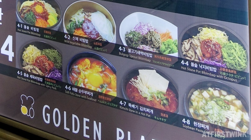 Food court lotte mart seoul station menu 4