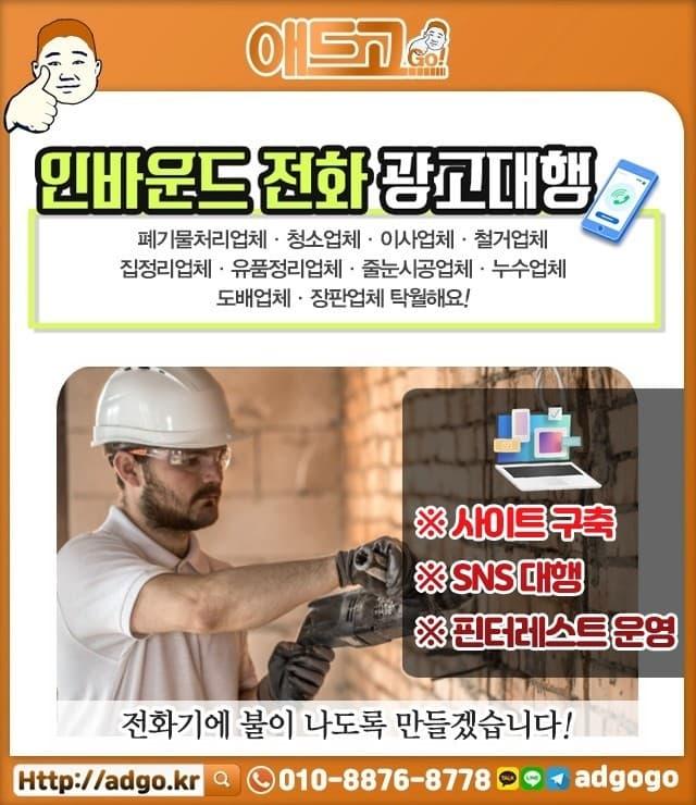 경남스포츠타월제작