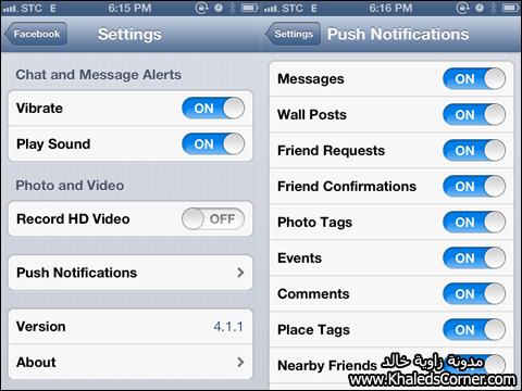 2db5848eaa473 قامت شركة أبل بدمج الفيسبوك مع نظام iOS 6 الجديد واصبح بإمكان مستخدمي أجهزة  الايفون والايبود والايباد الدخول على حساباتهم الشخصية من الإعدادات .