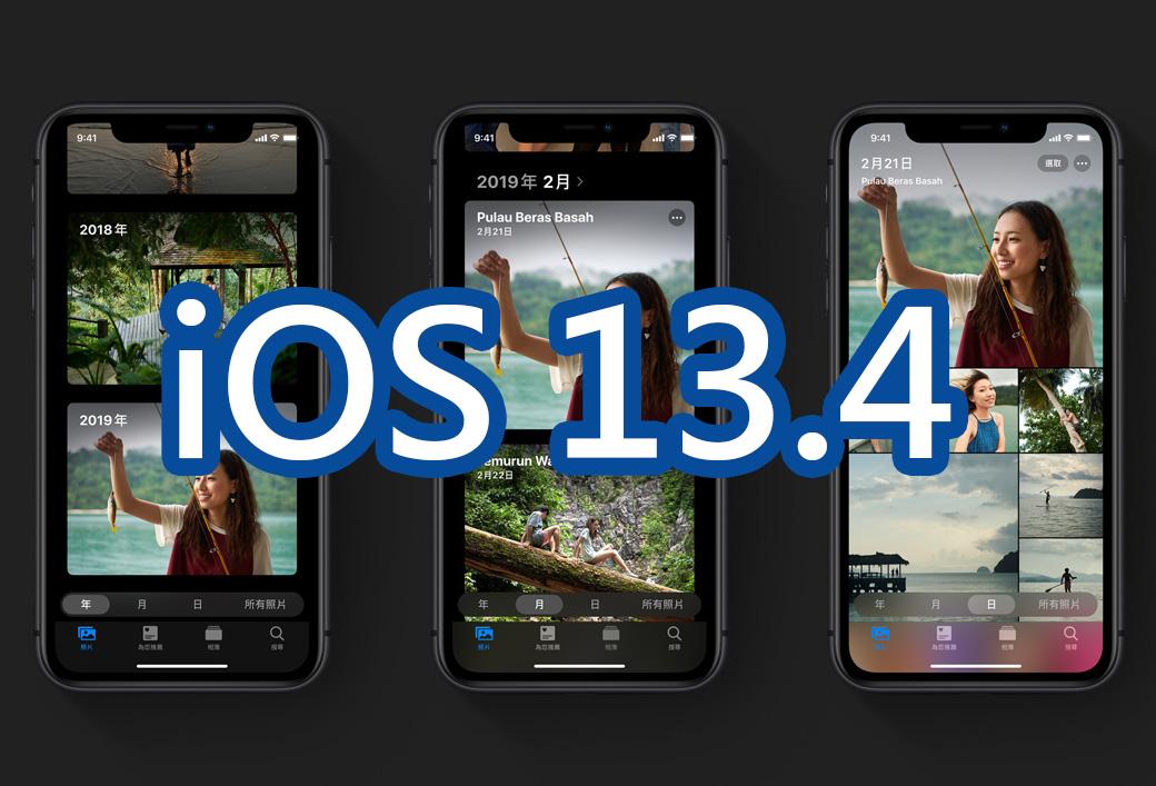 ios-1-3-4-release-update
