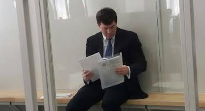 Майно глави ДФС Насірова заарештовано.