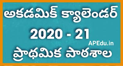 Andhra Pradesh Primary School Academic Calendar 2020