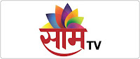Watch Saam TV News Channel Live TV Online | ENewspaperForU.Com