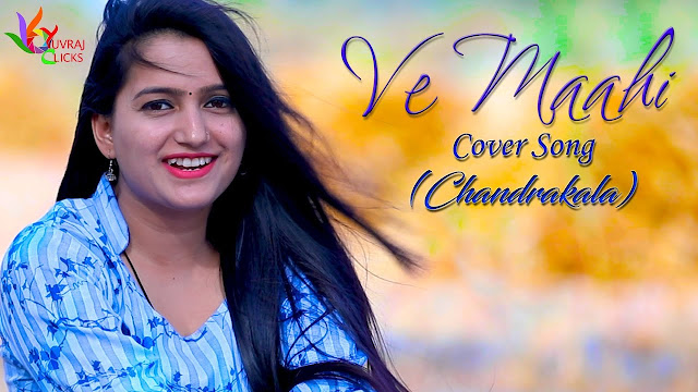 Ve mahi cover from kesari movie