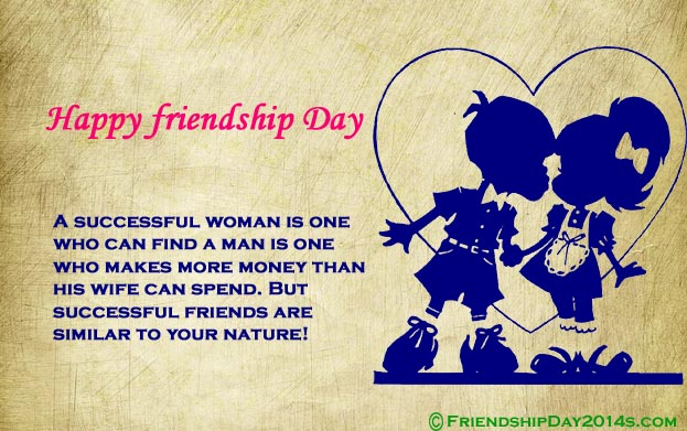 Happy Friendship Day 2017 Poems