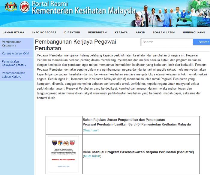 Iklan Jawatan KKM