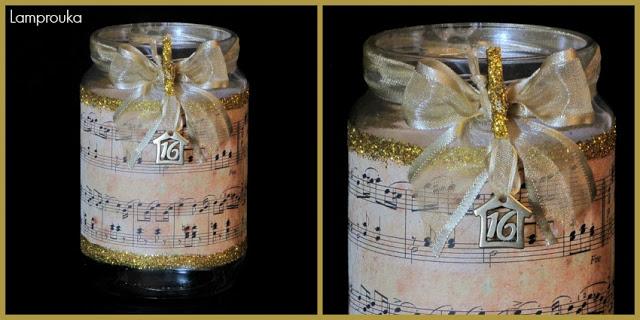Χριστουγεννιάτικα φαναράκια από βάζα.