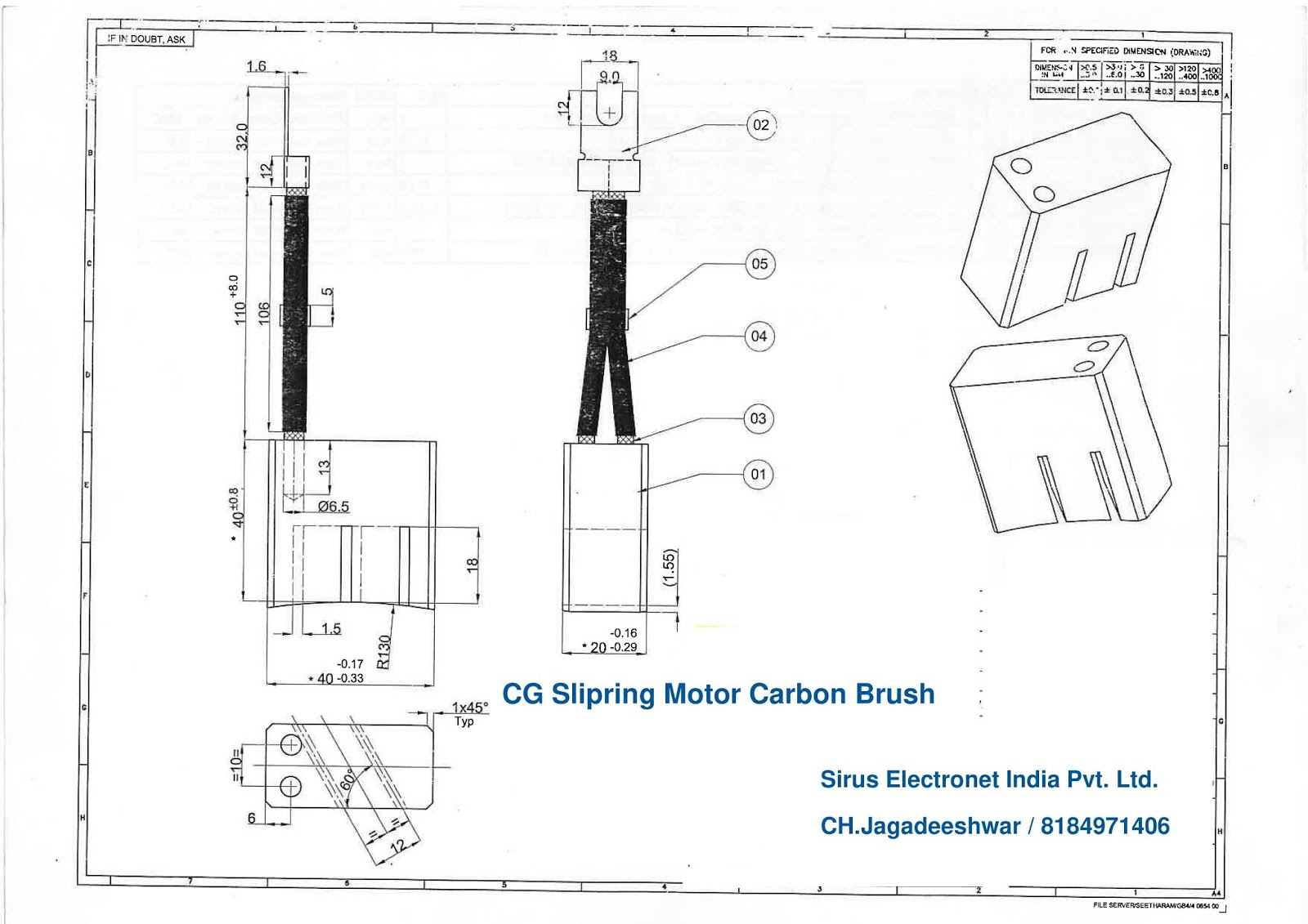 Drawing Format For Lt Ht Amp Dc Motor Spares