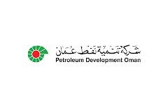شركة (PDO بي دي او) تنمية نفط عمان وظائف شاغرة