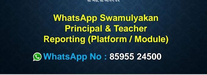 Whatsapp Swamulyankan Principal & teacher Reporting Module