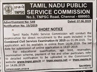 TNPSC Group 4 Civil Services Exam Notification 2019 Apply Online