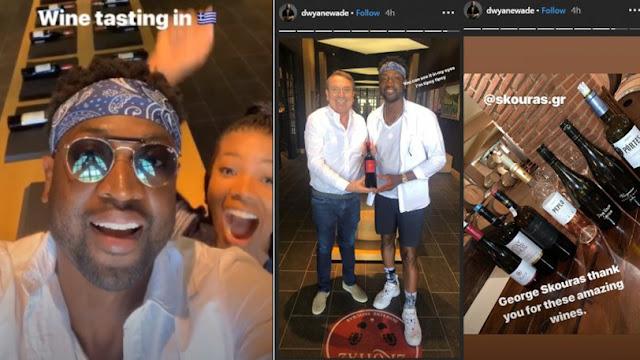Ο Ντουέιν Ουέιντ δοκίμασε κρασί από οινοποιείο της Αργολίδας και το διαφήμισε σε 13.7 εκατομμύρια followers!