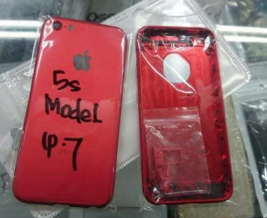 jual casing iphone 5 s unik