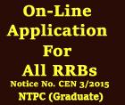 rrbonlinereg-in-rrb-recruitment-2016-online-application-form