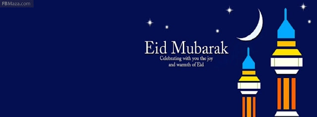 Eid Mubarak Images For Facebook 2017