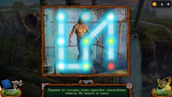 рисунок третьего символа согласно подсказке в книге в игре затерянные земли 4 скиталец