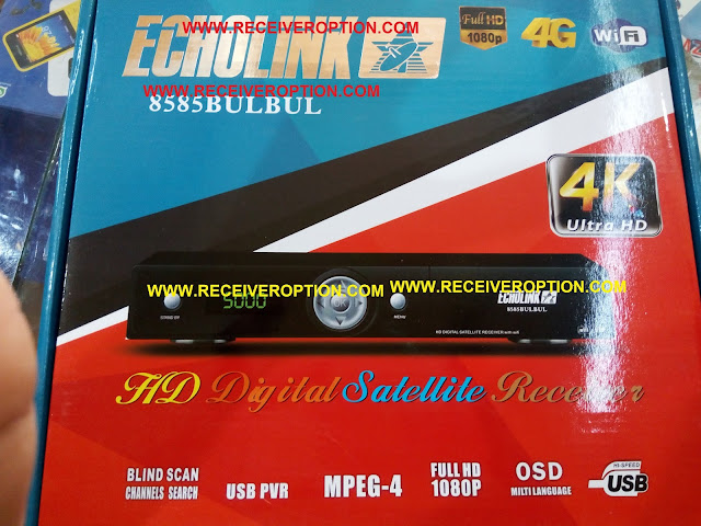 ECHOLINK 8585 BULBUL HD RECEIVER POWERVU KEY OPTION
