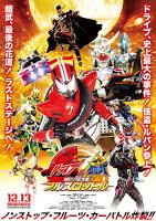 Film Kamen Rider Drive & Gaim : Movie War Full Throttle (Sub Indo)