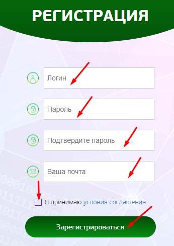 Регистрация в Altum Capital 2