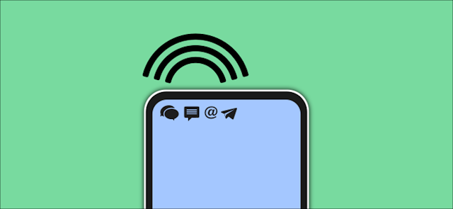 صوت إعلام يخرج من هاتف يعمل بنظام Android