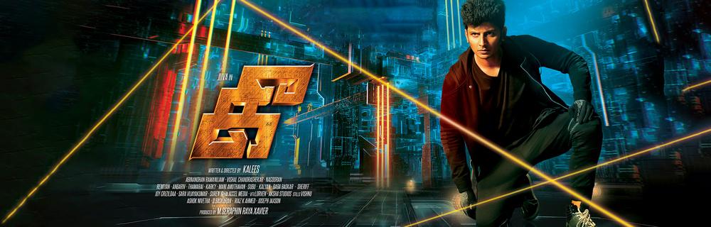 kee movie download tamil tamilrockers