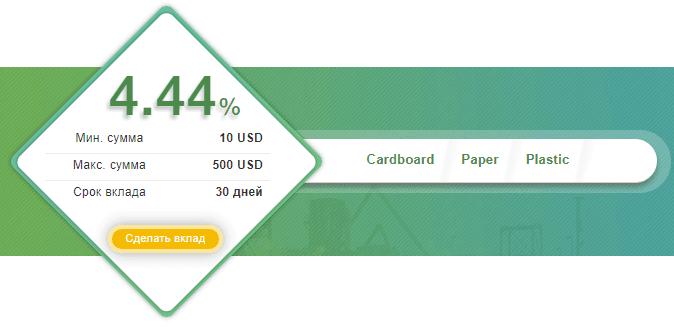 Инвестиционные планы Origami Capital