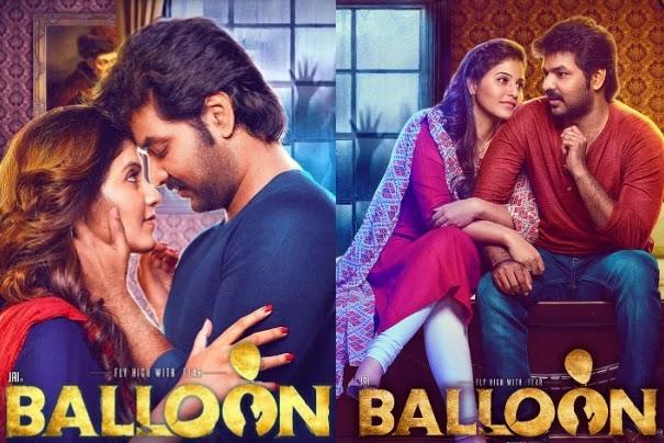anjalis-balloon-telugu-movie-ott-release-date