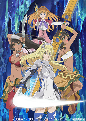 Dungeon ni Deai wo Motomeru no wa Machigatteiru Darou ka Gaiden: Sword Oratoria [12/12] [HD] [MEGA]