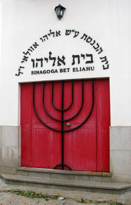 Fachada da Sinagoga em Belmonte