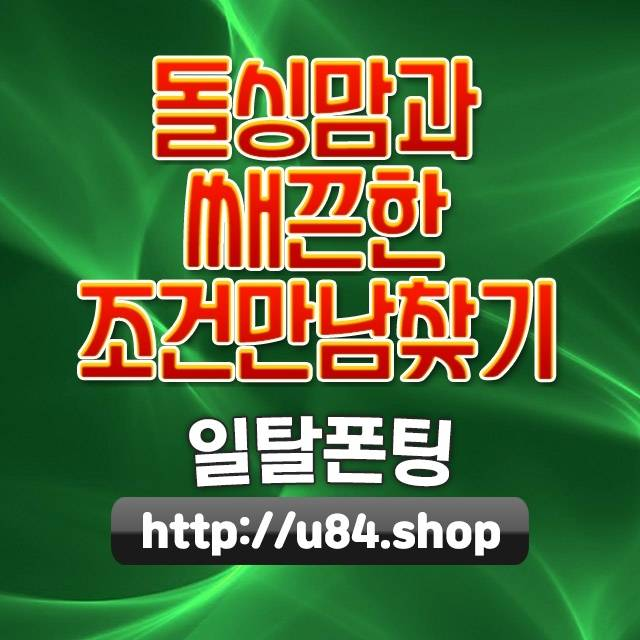 강원춘천 유니티학원