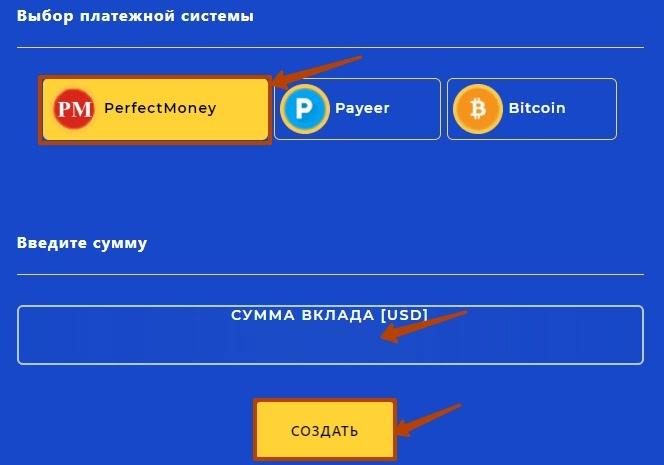 Создание депозита в Crypto-Intelligence 2