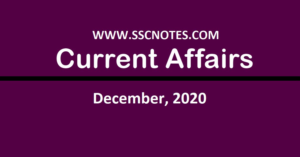 Current Affairs December 2020 PDF free Download
