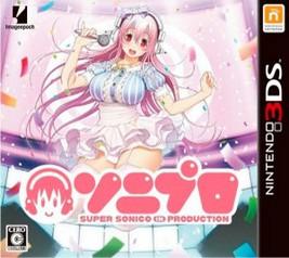 SoniPro: Super Sonico in Production [3DS] [Mega] [Mediafire]