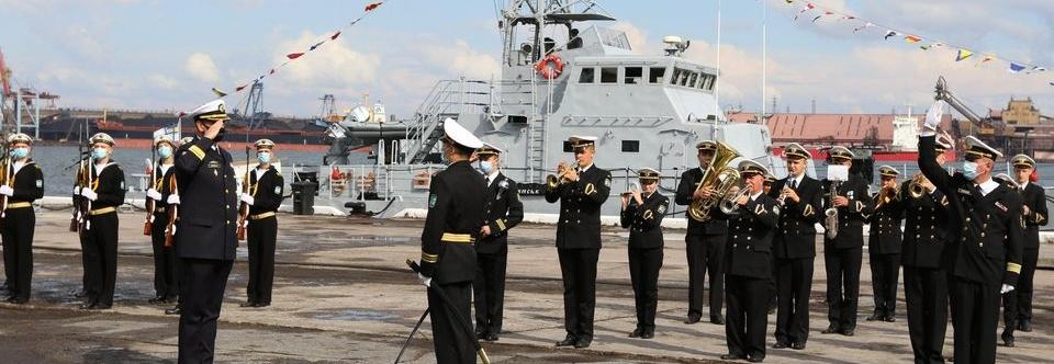 ВМСУ отримали новий пункт базування