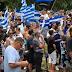 Συμπλοκές Ελλήνων με Σκοπιανούς στην Αυστραλια... (Βίντεο)