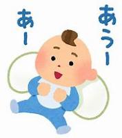 「赤ちゃんから始まる、言葉の発達~親ができること。」言語,モンテッソーリ,幼児教育,子育て,