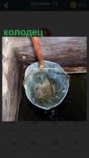 275 слов из глубокого колодца ведром достают воду 12 уровень