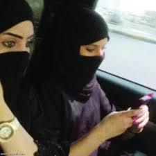 ارقام بنات السعودية 2020 سعوديات يبحثن عن الزواج