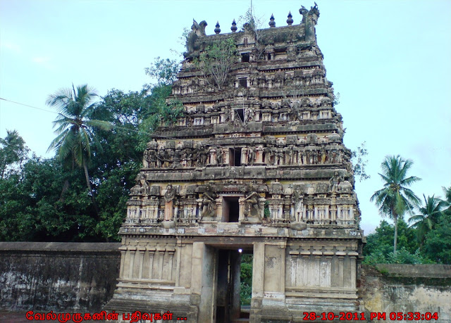 Tiru vila Nagar Sivan kovil