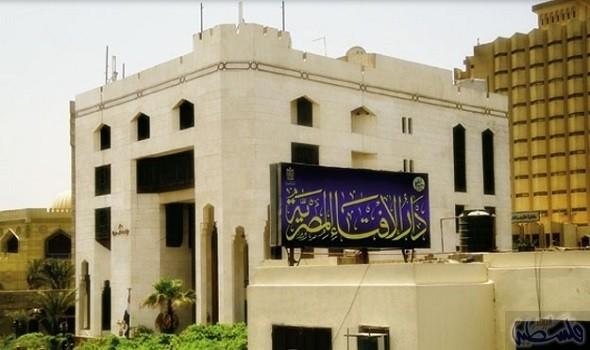 بيان هام جديد من دار الإفتاء المصرية بشأن هلال شهر شوال وأول أيام عيد الفطر