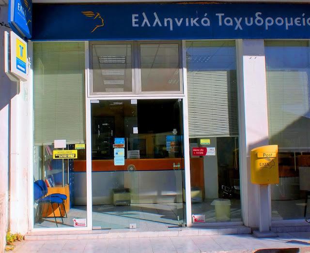 Θεσπρωτία: ΑΠΑΝΤΗΣΗ ΤΟΥ ΣΥΡΙΖΑ ΘΕΣΠΡΩΤΙΑΣ ΣΕ ΨΗΦΙΣΜΑ ΤΟΥ ΔΗΜΟΤΙΚΟΥ ΣΥΜΒΟΥΛΙΟΥ ΓΙΑ ΤΗ ΛΕΙΤΟΥΡΓΙΑ ΤΟΥ ΚΑΤΑΣΤΗΜΑΤΟΣ ΦΙΛΙΑΤΩΝ ΤΗΣ ΕΛΤΑ ΑΕ